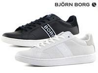 Björn Borg Lederen Herensneakers